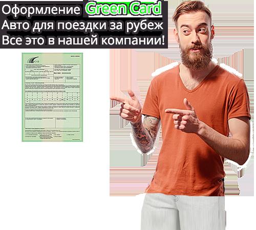 Эротический массаж в Санкт-Петербурге по нзким ценам шлюху на час Южное ш.